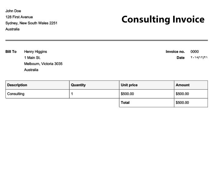 Quick Invoice Template ⋆ Invoice Template